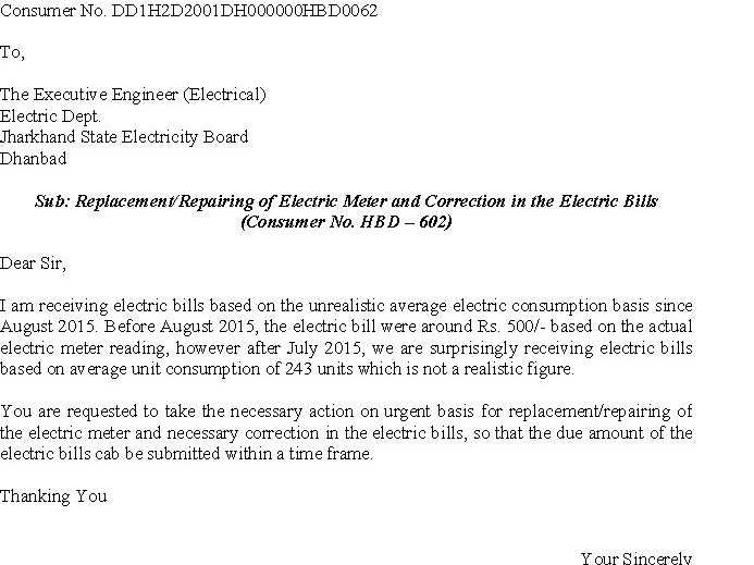Application Letter To Electricity Dept
