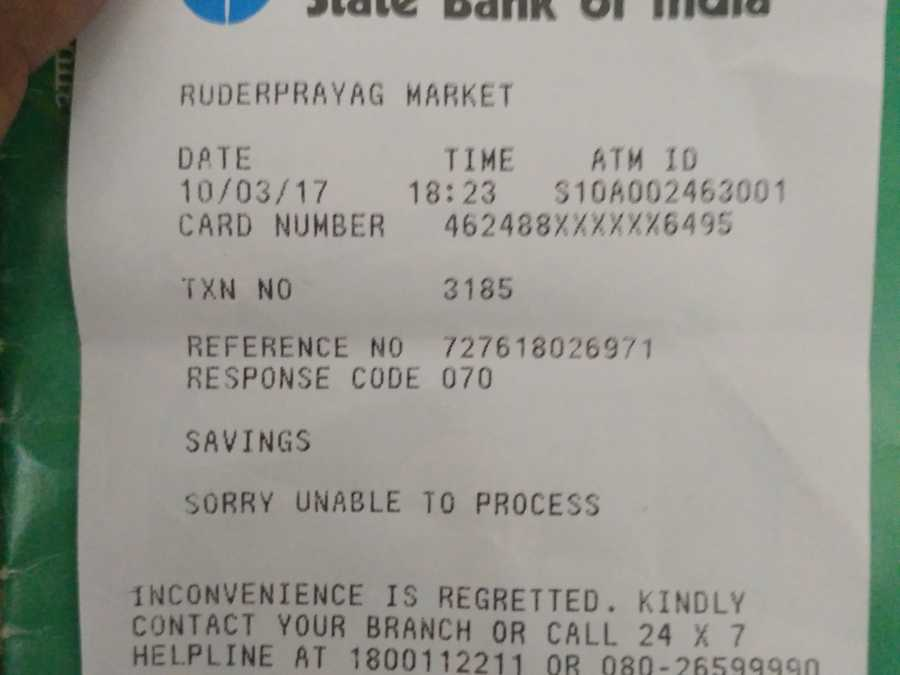 United Bank of India Complaints