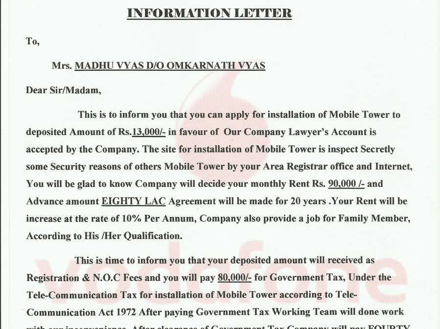 All Tower India Pvt Ltd Complaints