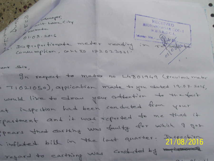 application letter to electricity board