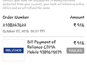 mobile bill payment failed  by debit card