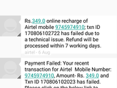 Airtel recharge not working after porting