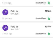 Fraud through paytm payment bank