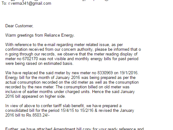 Reliance energy complaints spiritdancerdesigns Gallery