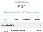 wallet money transfer to bank